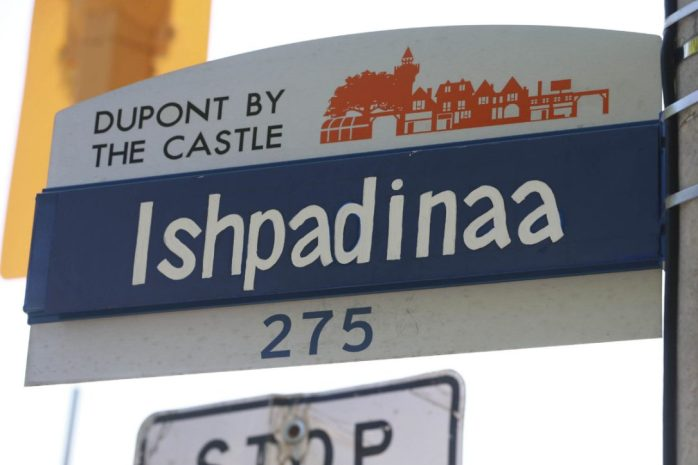 ishpadinaa.jpg.size-custom-crop.1086x0